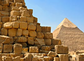 Egyptian Pyramid Blocks