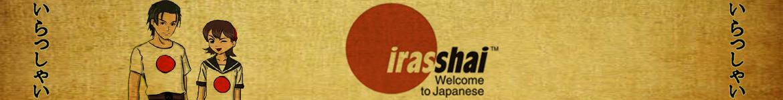 Irasshai