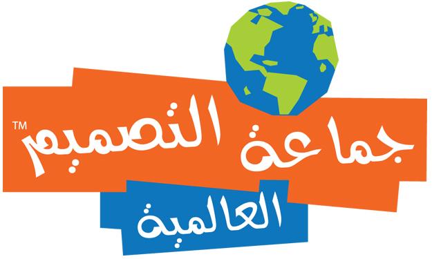 Design Squad Global - Arabic